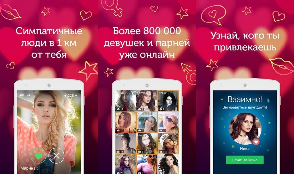 LovePlanet - Сайт бесплатного онлайн общения с реальными людьми!
